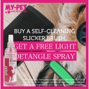 Buy a Self-Cleaning Slicker Brush, Get a Free Light Detangle Spray