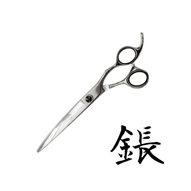 "Kanpeki Black 7.5"" Curved Scissors"