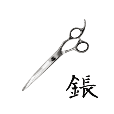 "Kanpeki Black 7.5"" Curved Scissors"