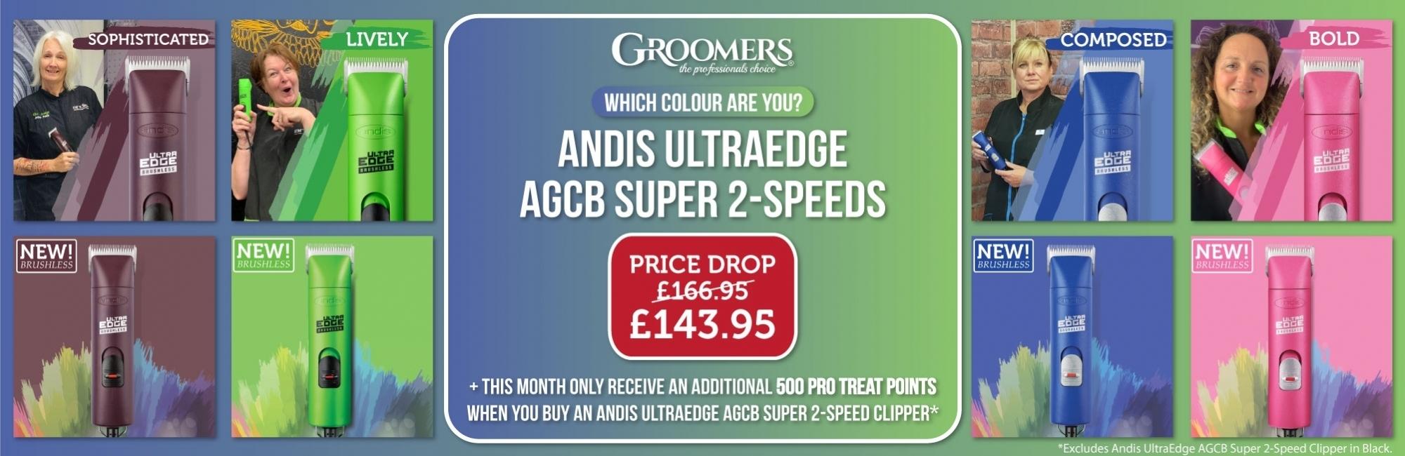 Super 2 Speed Ambassador Promo